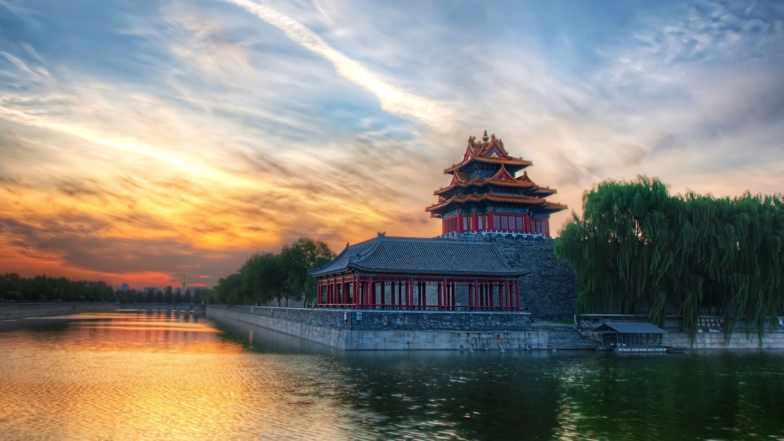 Res: 2560x1440, Forbidden City Landscape Wallpaper