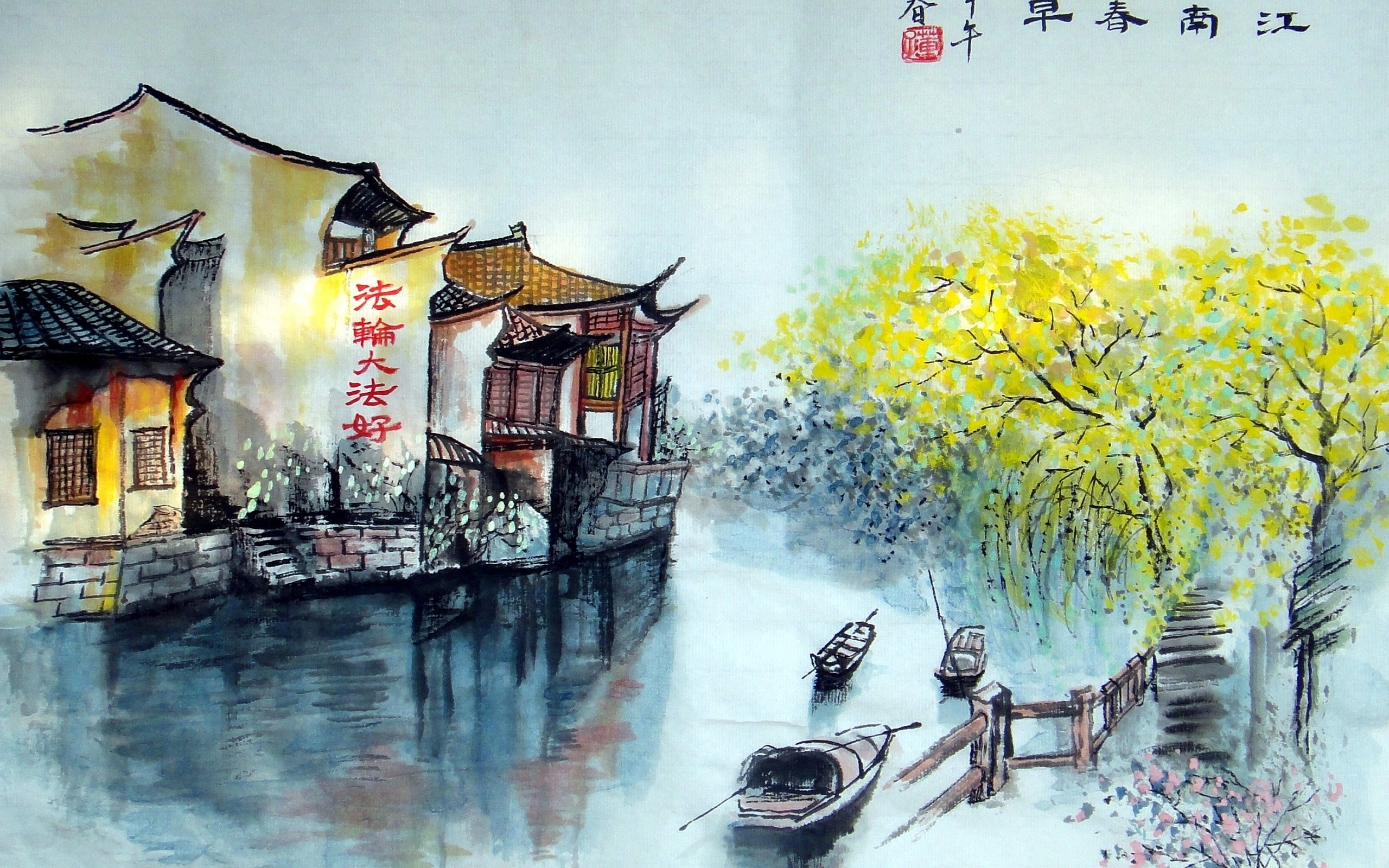 Res: 2560x1600, Chinese Landscape Painting Wallpapers Inspirational Chinese Painting Early  Spring Early Spring In south