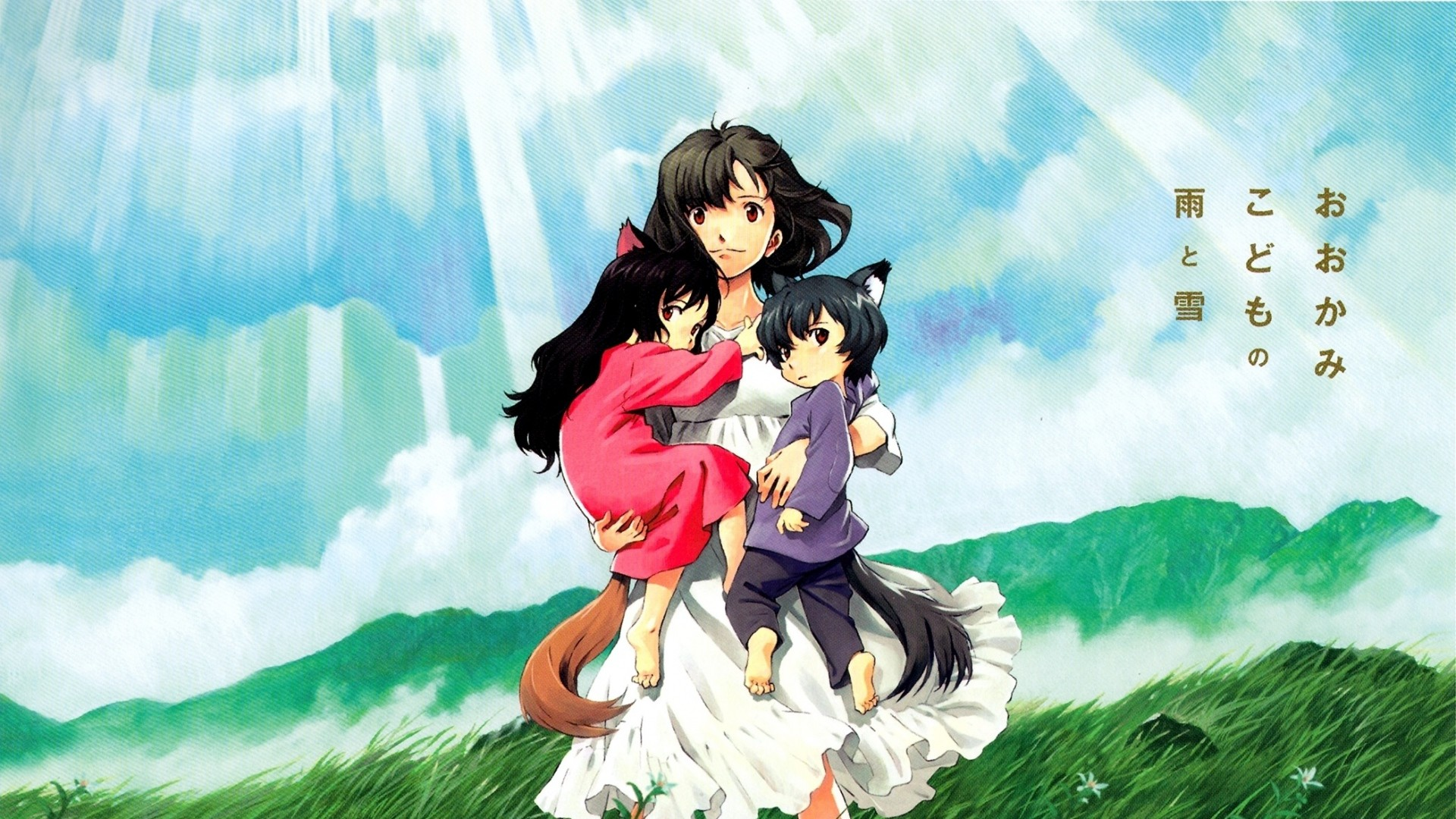 Res: 1920x1080, Wolf Children Wallpapers