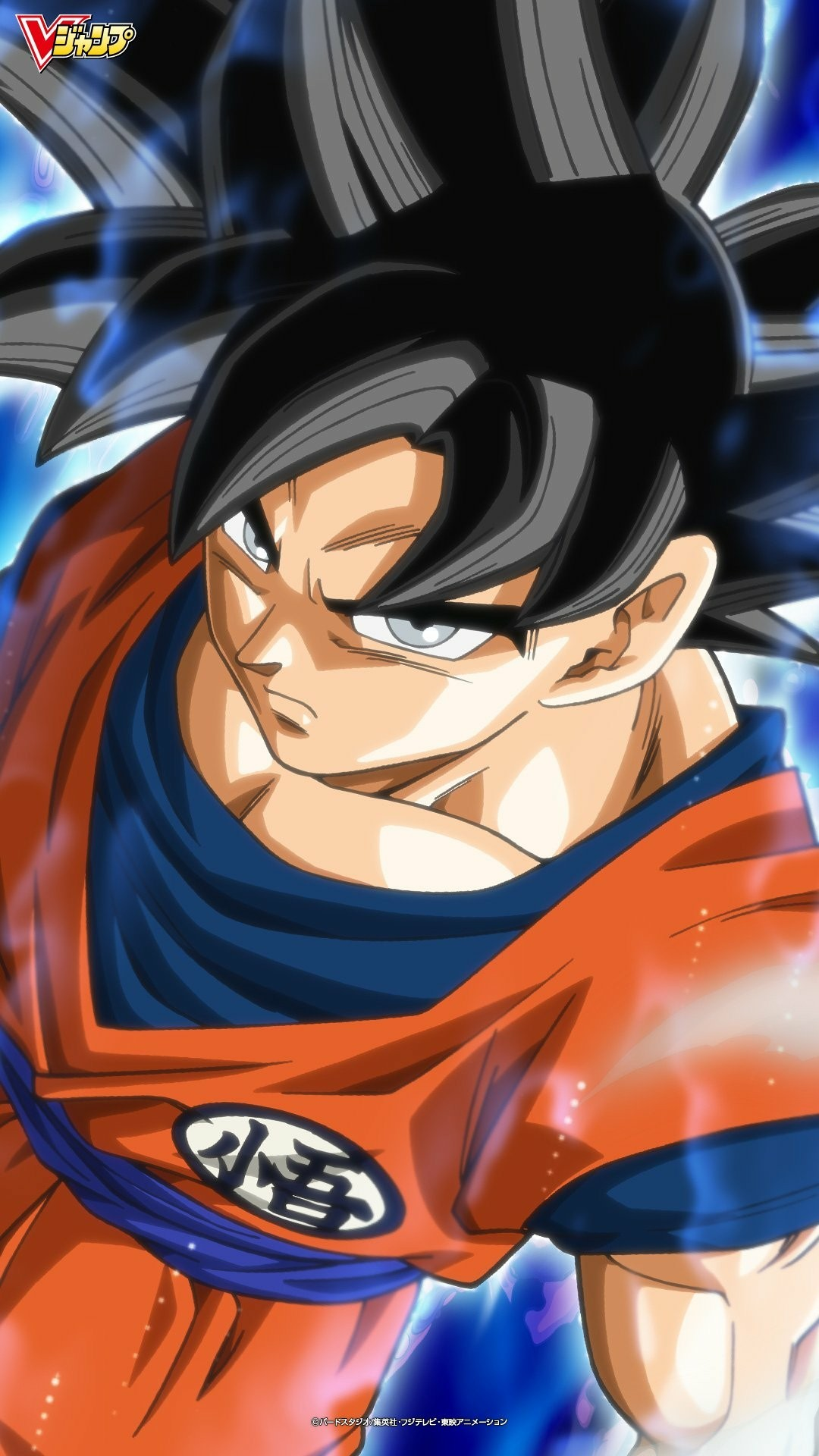 Res: 1080x1920, V-Jump Official Ultra Instinct Goku Wallpaper!